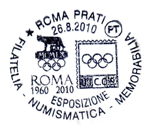 annullo roma 60