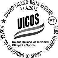 Annullo Logo UICOS