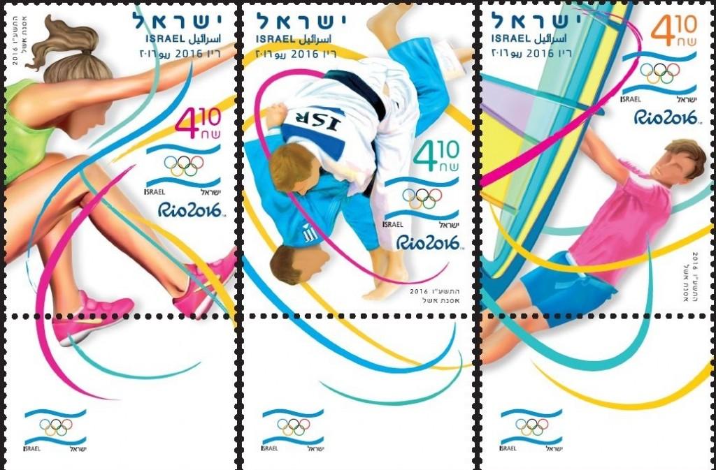 Rio 2016 israele