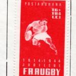 Francobollo Rumeno